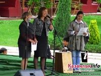 25.05.2012 - 5-то национално надиграване